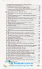 Хімія 100 тем. Довідник. Експрес-допомога до ЗНО : Мєшкова О. : Асса. купити - 7